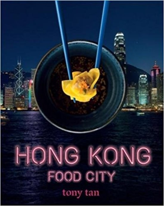 Hong Kong Food City